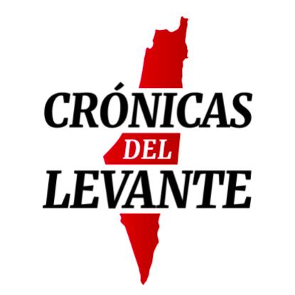 Crónicas del Levante